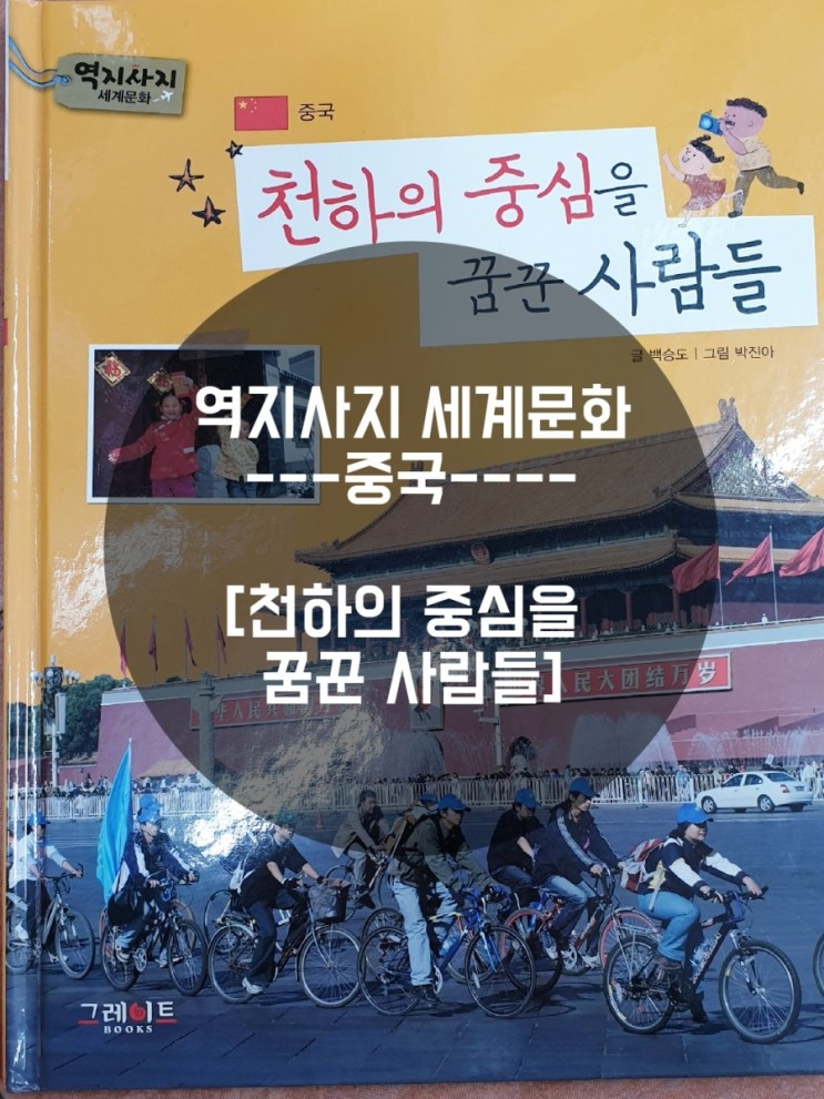 《구미정글북어린이서점》