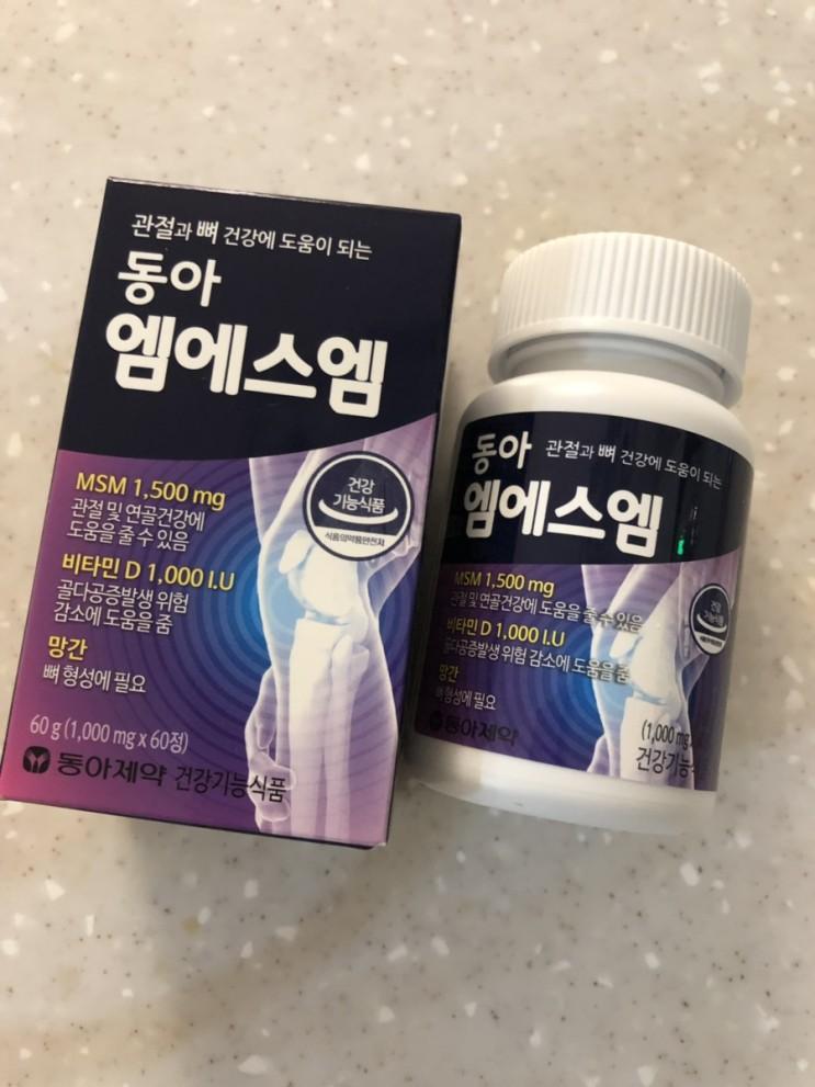 [제품/리뷰] 관절건강 뼈건강 건강기능식품 :: '동아제약' 동아엠에스엠 (MSM)