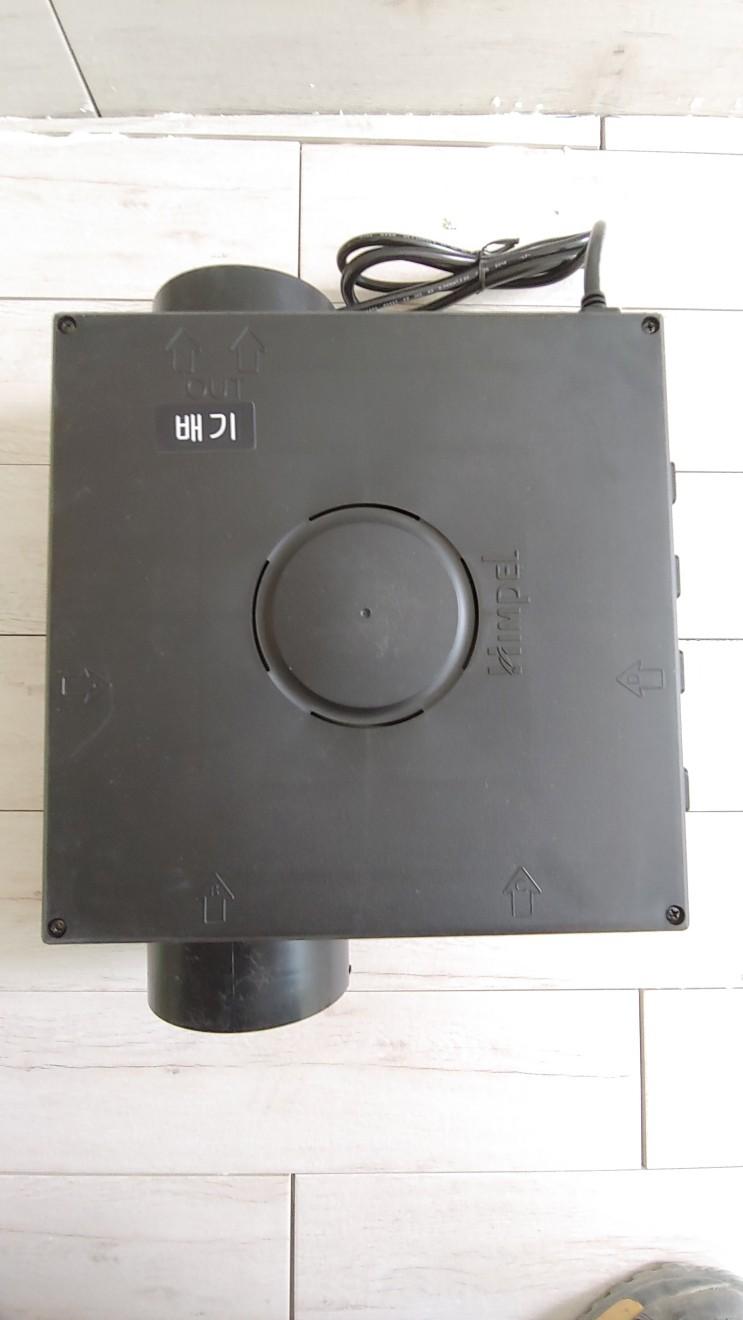냄새 역류 방지 장치 환풍기 댐퍼 기능