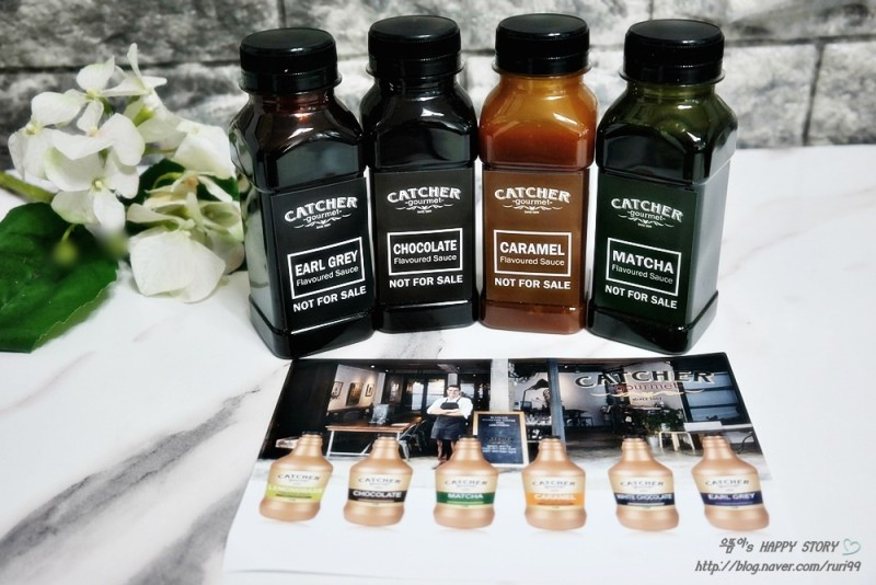 catcher gourmet flavoured sauces