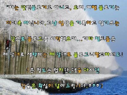 2019.02.24..히트팡 샴푸브러쉬/심쿵할인어플/척수장애인