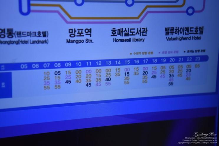 수원 인천공항 리무진 공항버스 영통 서수원 시간표
