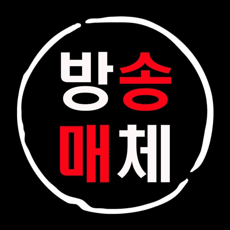 영화 상중하 오디션 정보 [프로필투어]