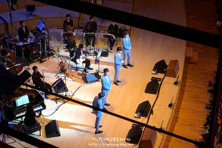 포르테 디 콰트로 콘서트 <언플러그드> @롯데콘서트홀(19.03.16.)