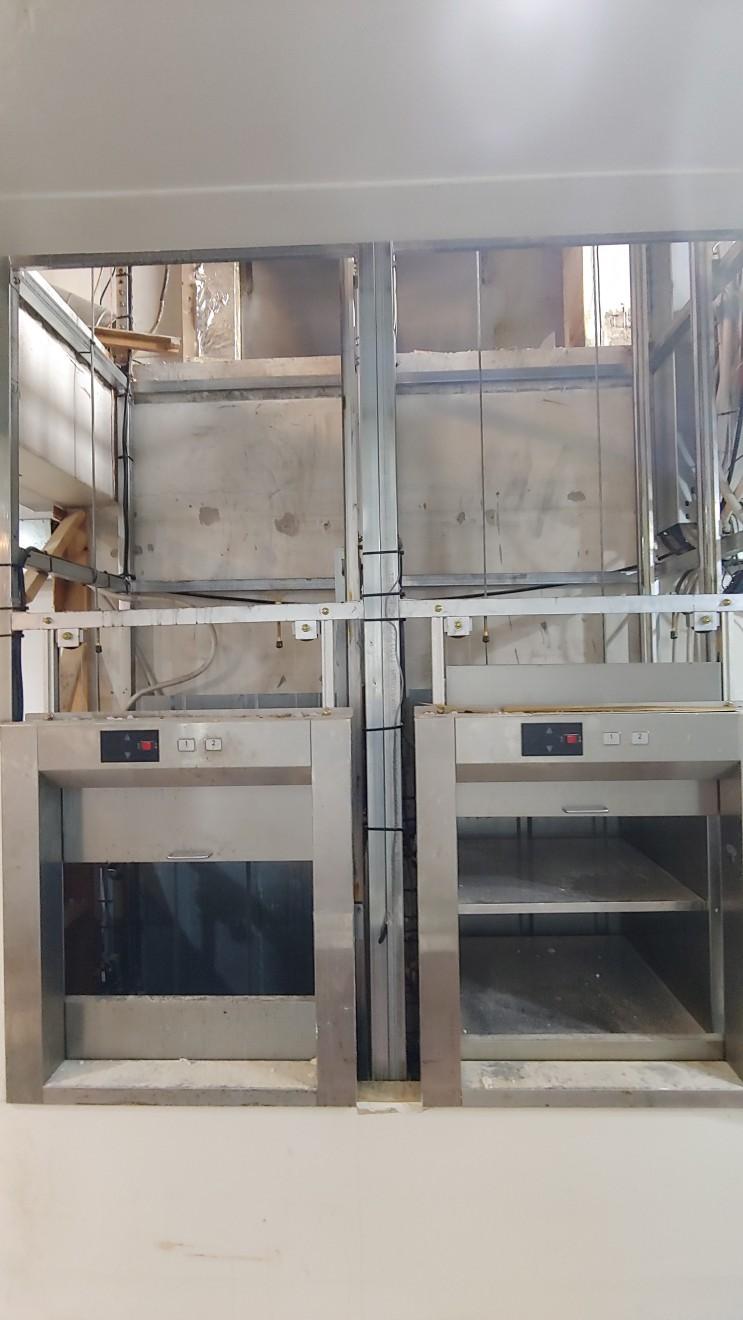 주방 음식 엘리베이터 덤웨이터 설치 디테일 뷰