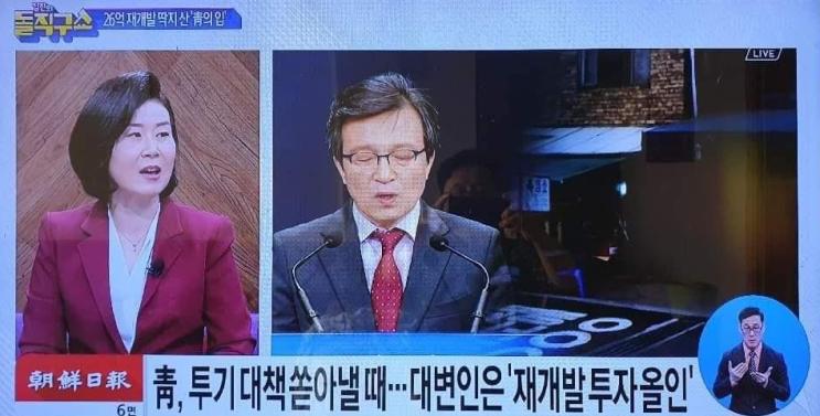 자신의 주장은 포트폴리오로 증명하면 된다 (Feat. 김의겸)