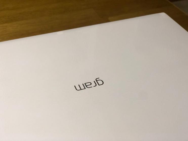 LG그램 17인치 노트북 개봉기 (17Z990-GA3MK)- 지문인식이 되는 똑똑한 노트북
