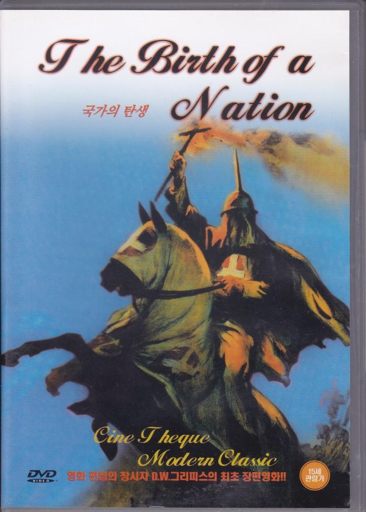 나를 사로잡은 영화들(20) <국가의 탄생>과 <인톨러런스>, 그리고 <북극의 나누크>