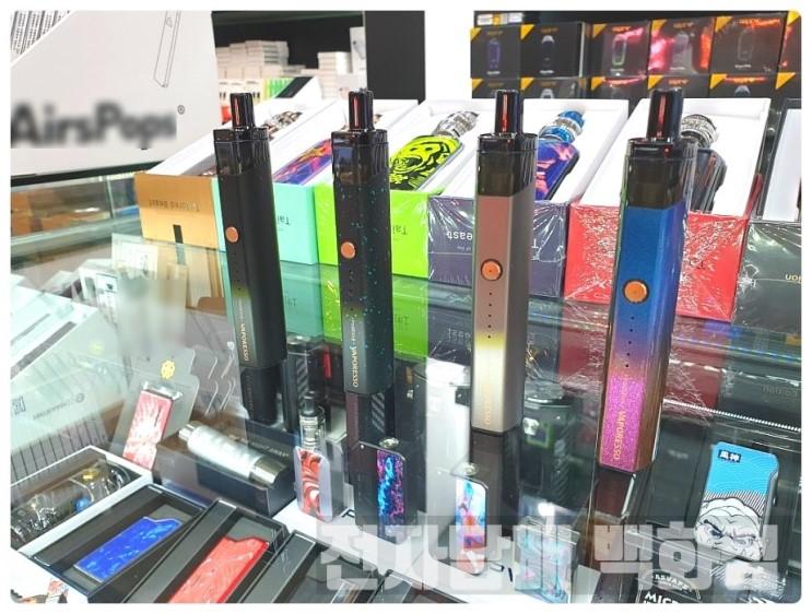 광주전자담배 24시/ 광주 전자담배 백화점/ 베이포레소 팟스틱