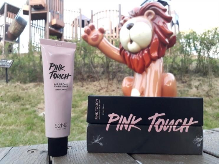하늬하늬의 가을메이크업 애정템은 바로 Pink Touch 쌩얼크림