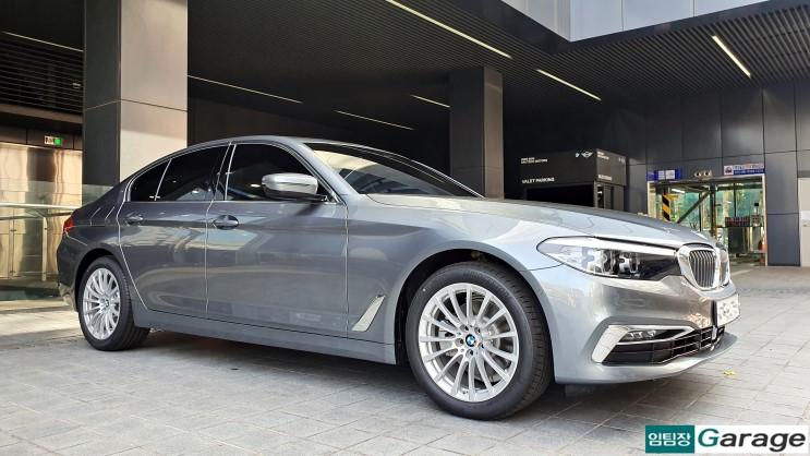 [출고] BMW 520i 럭셔리