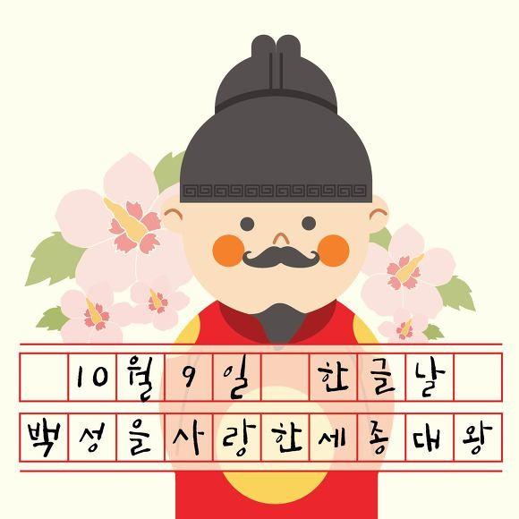 ️부동산소식/강원일보기사/춘천부동산/춘천소식/부동산/10월9일한글날