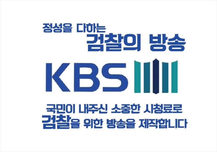 #검찰개혁 #윤석열 파면
