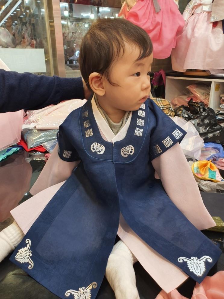 (육아일기) 생후 294일 ~ 295일 / 광장시장 남자아기 돌한복 구입기(한복가격 및 구매팁)