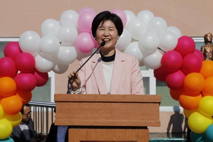 [국회의원 백혜련 의정활동] 자혜학교 제11회 이방자여사기념 스포츠 축제