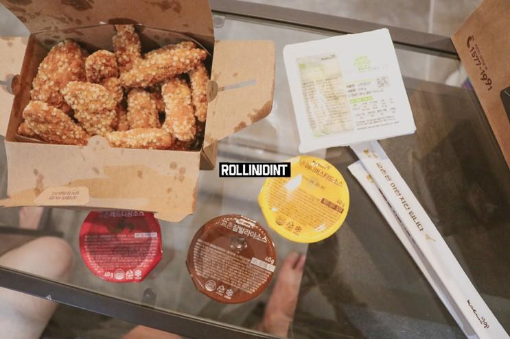 제일 맛있는 치킨 배달 맛집 Top 5 리스트 | 굽네, 네네, 교촌, BBQ, 푸라닭