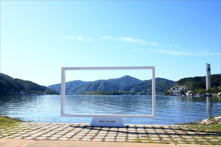 [경기 가평] 자라섬 #1..남도 꽃섬을 걷다.