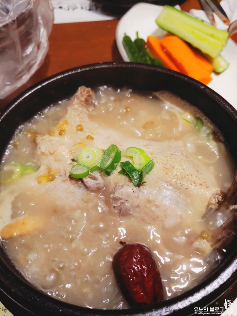 동탄 - 월천삼계탕(센트럴파크 삼계탕) : 네이버 블로그