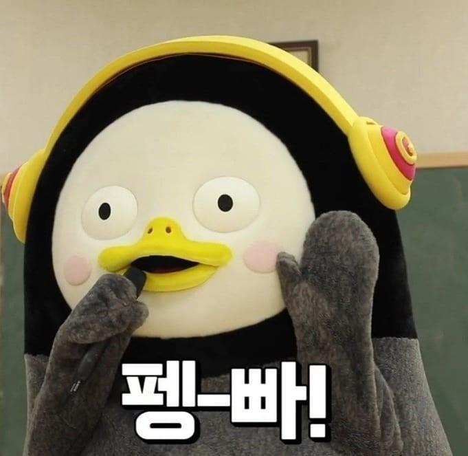 펭수 짤 모음(최신업데이트) 인사 웃음 화남 슬픔 상황별 이미지 100장 ...