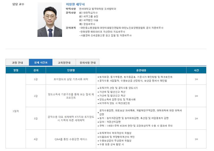 [신간출판기념]북세미나 강의 안내