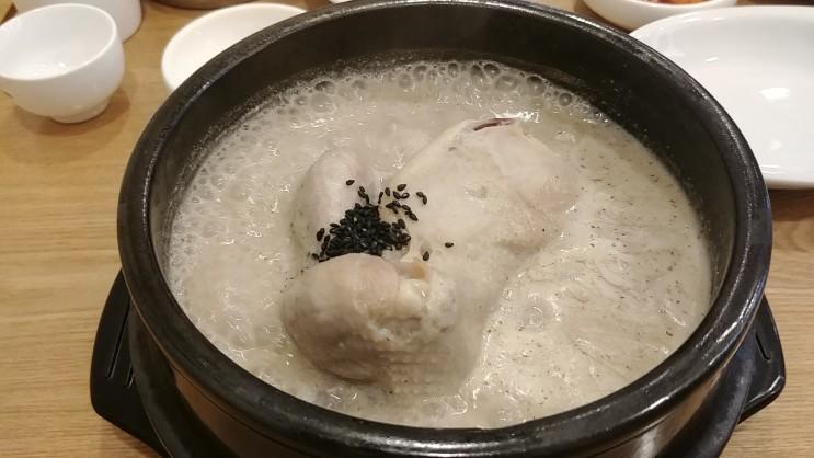 불당동 삼계탕 : 지호삼계탕 맛집은 아니지만 나름 괜찮은 체인점