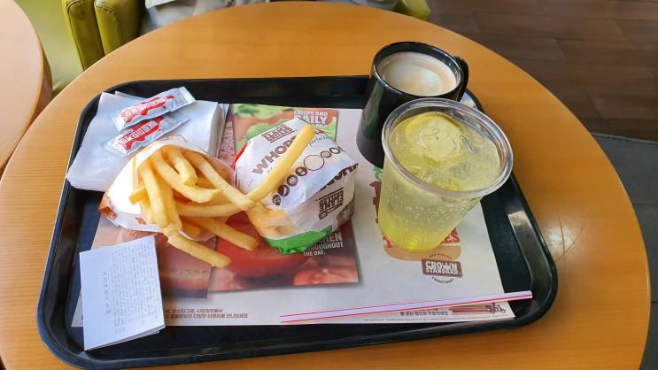 버거킹 쌍용동 DT지점. 아내의 아침식사 최애식당