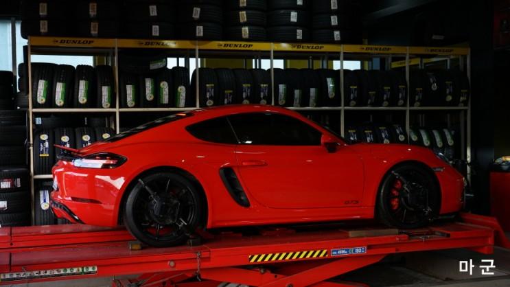 마군 포르쉐 718 GTS 미쉐린 PS4S 타이어 분당 던롭존에서 교체