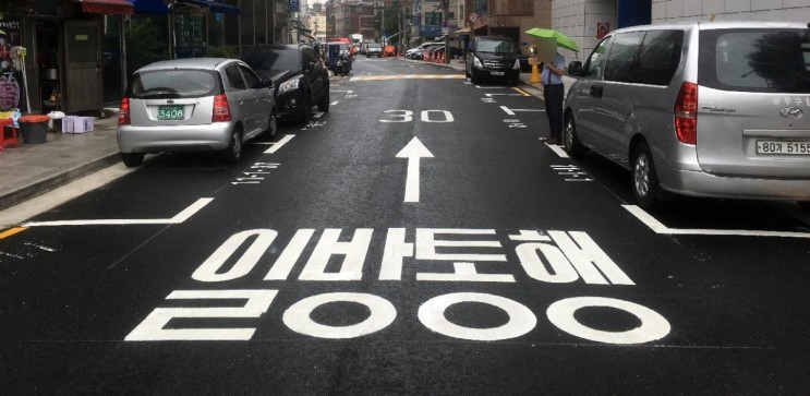 일방통행 도로에서 역주행 차량과 추돌사고 과실비율 위반차가100%일까?