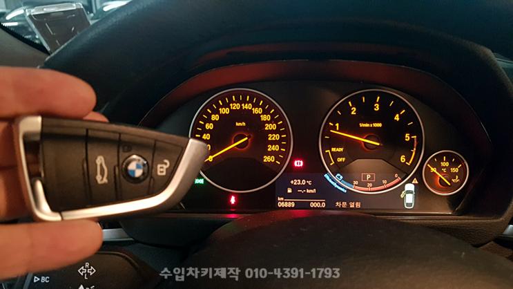 성남 bmw차키분실 3Gt ,5Gt 키제작 동탄 용인 차키복사 가능