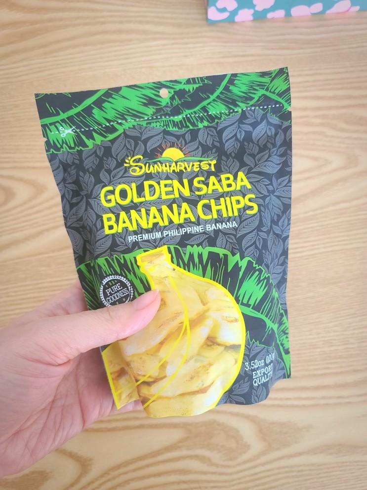 건강한 골든 사바 필리핀 바나나칩! 자꾸자꾸 손이 가요