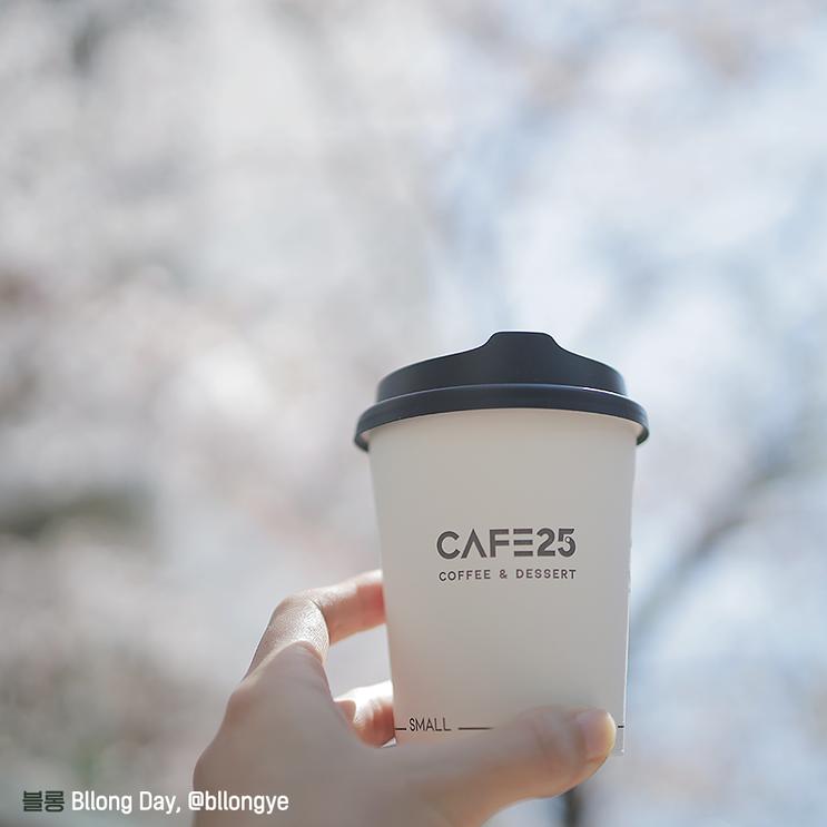 賢明なの私生活、ユ・ヨンソク、コーヒー飲みにカフェ25への道!