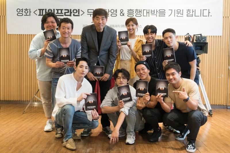 영화 [파이프라인] 유하 감독 신작, 2020년 개봉예정작 : 네이버 블로그