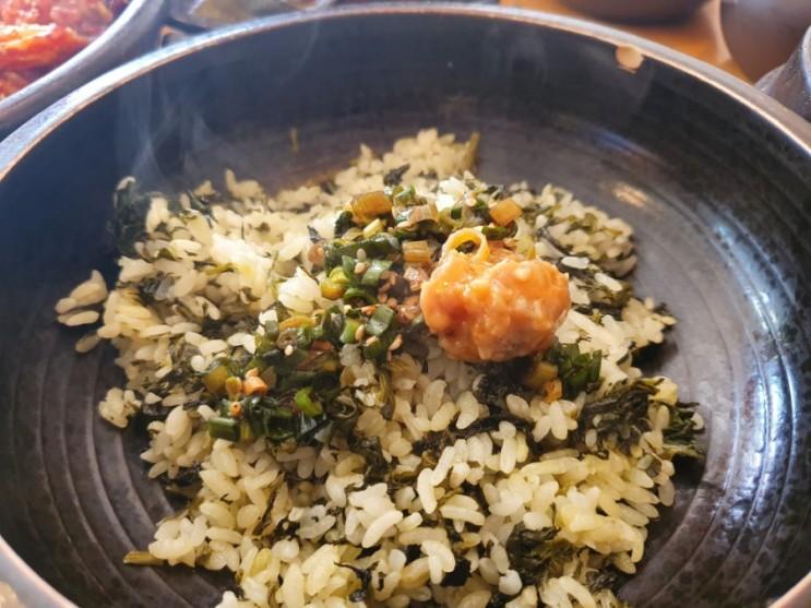 [합정 맛집] 옹달샘 본점, 수요미식회 곤드레밥으로 알려진 합정역 밥집