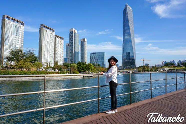 송도 센트럴파크, 싱가포르아냐? 해외같은 국내여행지, 마천루의 야경과 한옥카페까지!