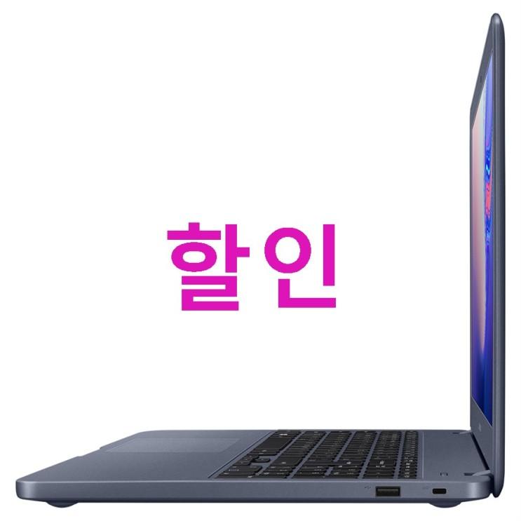 삼성전자 2019 노트북 5 NT550EBV-AD5BA 8세대 i5-8265U 39.62cm ~ 겟 하기!