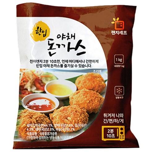 핫딜, 렌지셰프 튀겨나온 한입야채돈까스 (냉동) !