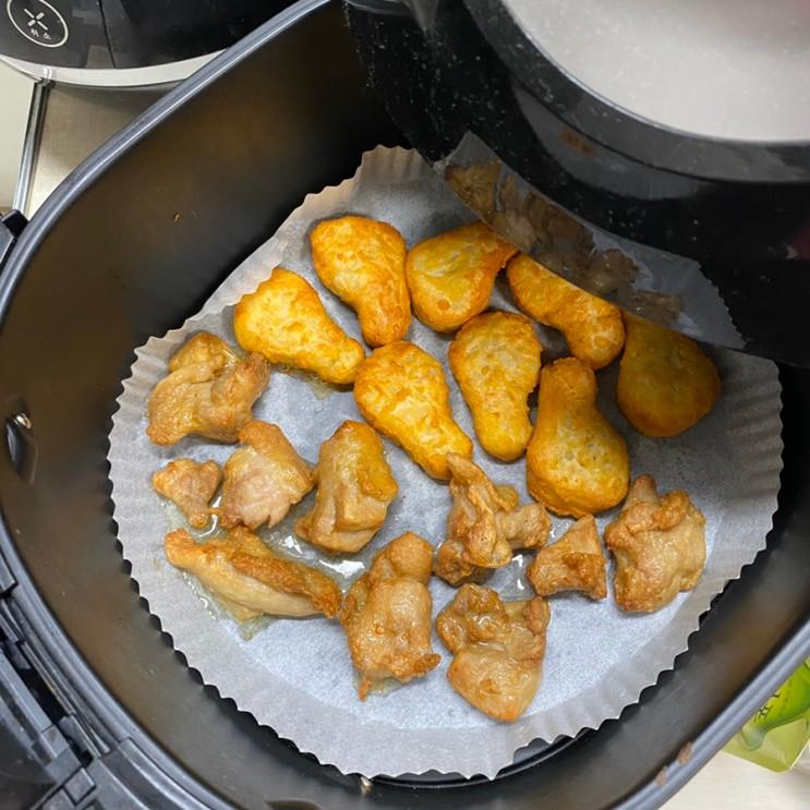 에어프라이어치킨 모두의치킨으로 맛있는 치킨너겟 집에서도 쉽게 만들어 먹어요!