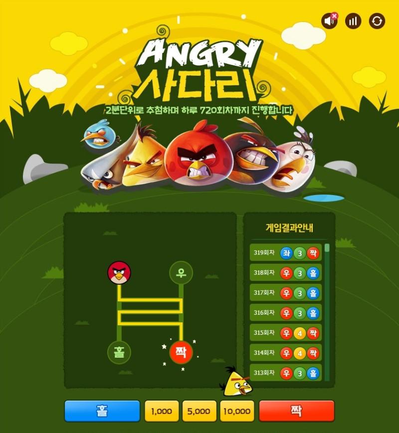 베픽 최신형 게임분석기