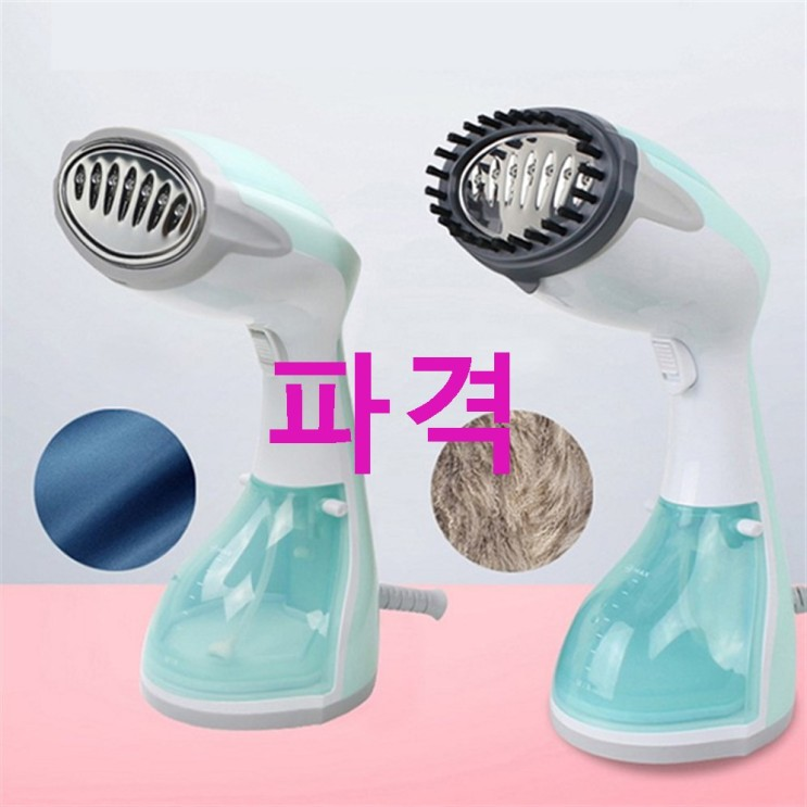 한경희생활과학 핸디 스팀다리미 HI-750! 품질 인증함
