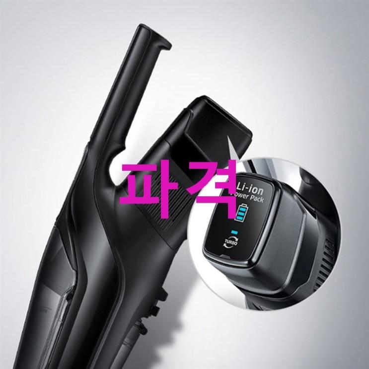 삼성전자 파워스틱 무선청소기 VS60M6010KG! 가격 희소식
