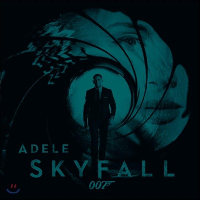 [품절예상][가성비굿]Adele - Skyfall : 아델의 007 스카이폴 주제곡! 제품을 놓치지 마세요~~