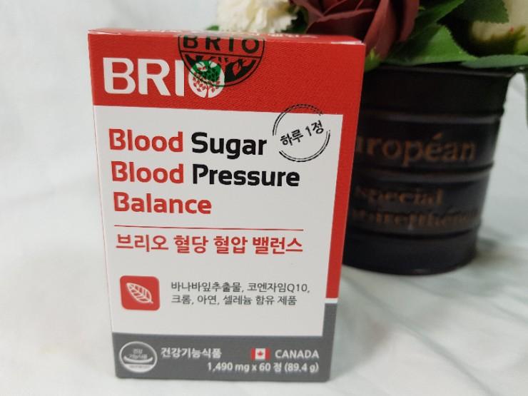 혈압영양제 브리오 혈당 혈압 밸런스