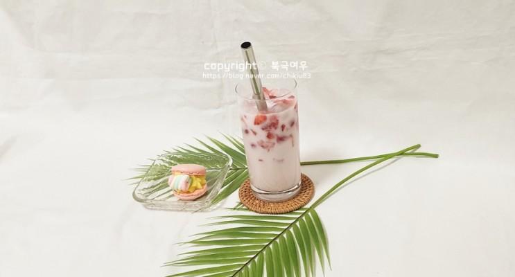 자판기 우유(벤딩밀크)로 딸기라떼 만들기