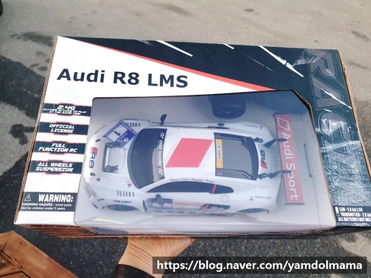 어린이RC카 어린이날 선물로 Audi R8 LMS 레프리카 구입