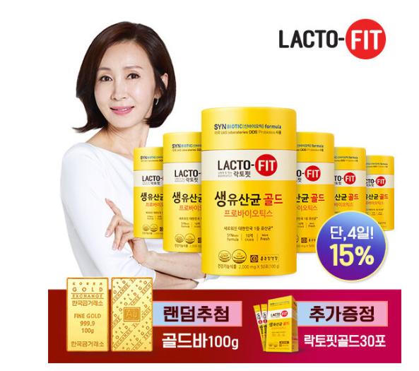 랏토핏 골드 6통 + 본품 30포 추가증정  73,900원/유산균 핫딜