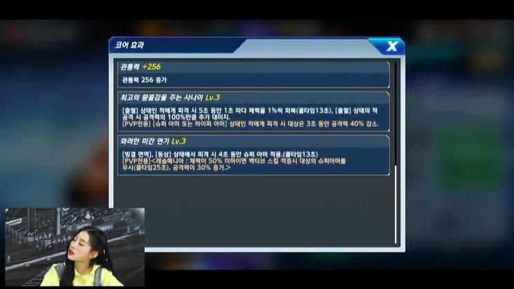 KOF올스타 5월 13일 업데이트 내용