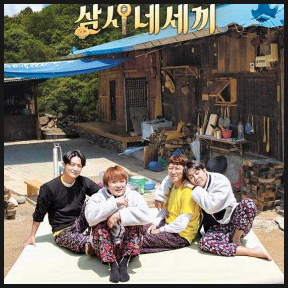 tvNオンエア三シネ三食ジェックスキス、ウン・ジウォンナヨンソクに釣れある!