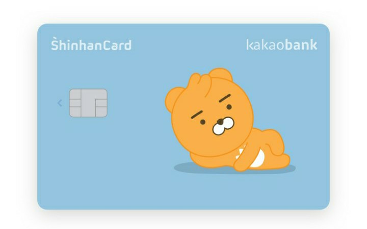 [신용카드 추천] 카카오뱅크 신한카드, 전월실적 없이 이용횟수에 따라 혜택이 늘어나는 라이언 신용카드! 신한카드 추천!