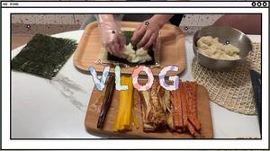 혜순니VLOG - 남편표김밥, 비오는날, 일상, 수성못, 야구연습장, 주말, 소확행