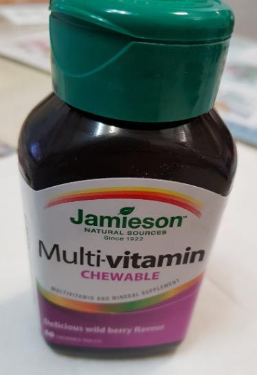 자미에슨 멀티비타민. 안먹으면 당신만 손해.(진지)